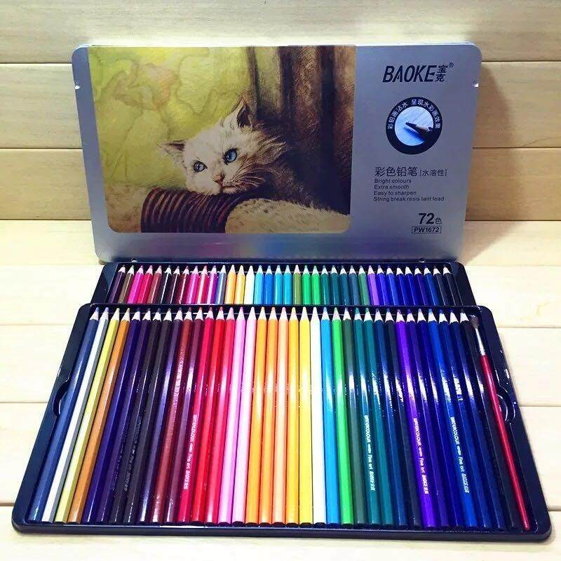 Mua New Watercolor Pencil Painting Drawing Set Of 72 Assorted Colors High Quality Water Soluble Colored Pencil For Artist Sketch Adult Coloring Books Tin Case 12/ 24/ 36/ 48/ 72colors REF