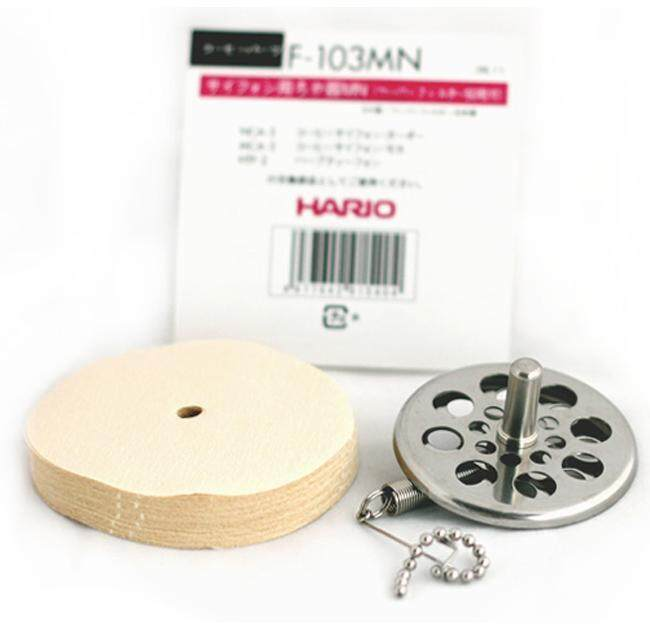 Hario Syphon Paper Filter Adaptor F-103MN