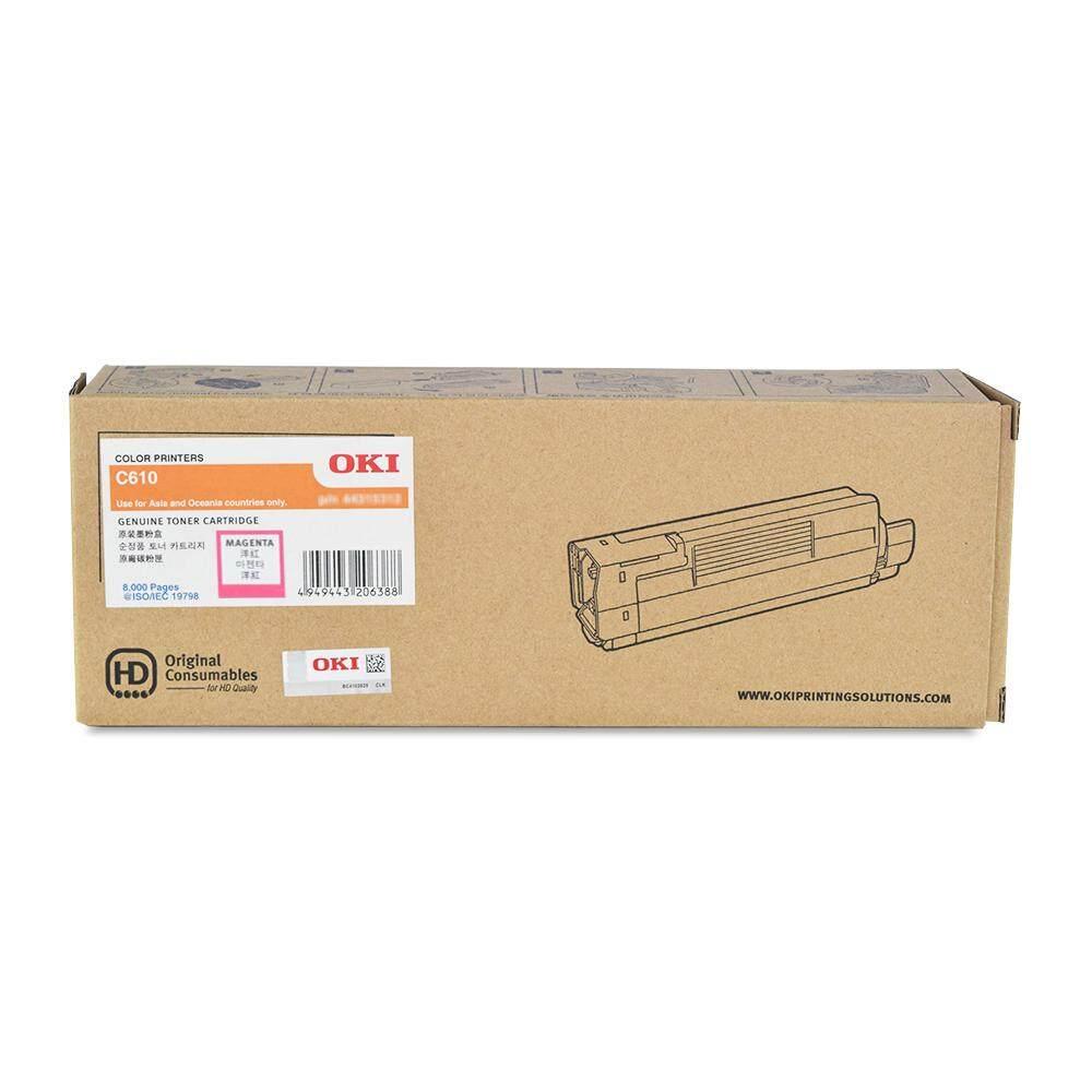 OKI C610 Magenta Toner Cartridge (44315310)