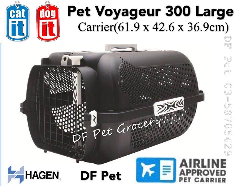 Hagen Pet Voyageur 300 Black Large  Cat Carrier  Dog Carrier  Dogit  Catit 76628 Pet Carrier
