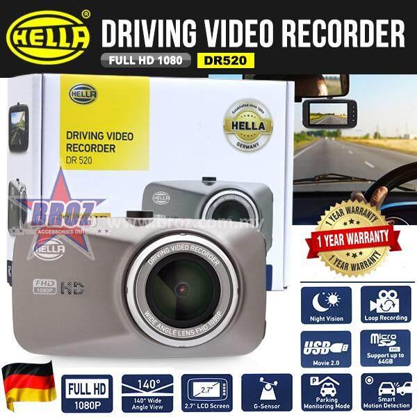 HELLA DR520 Full HD 1080P 2.7 Inch LCD Display Car Driving Video Recorder Camera DVR