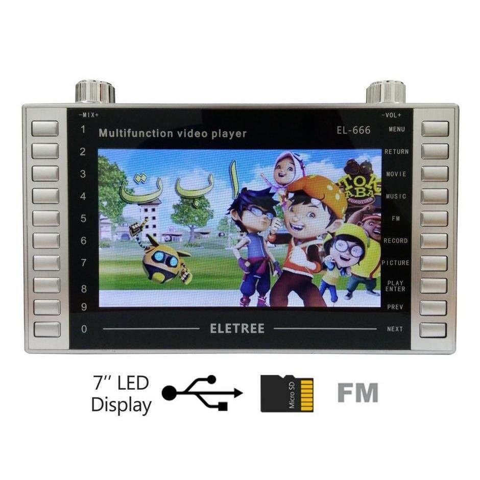 OEM MP4 Player 7inch Kids' Reader/ MP3/ MP4 Player