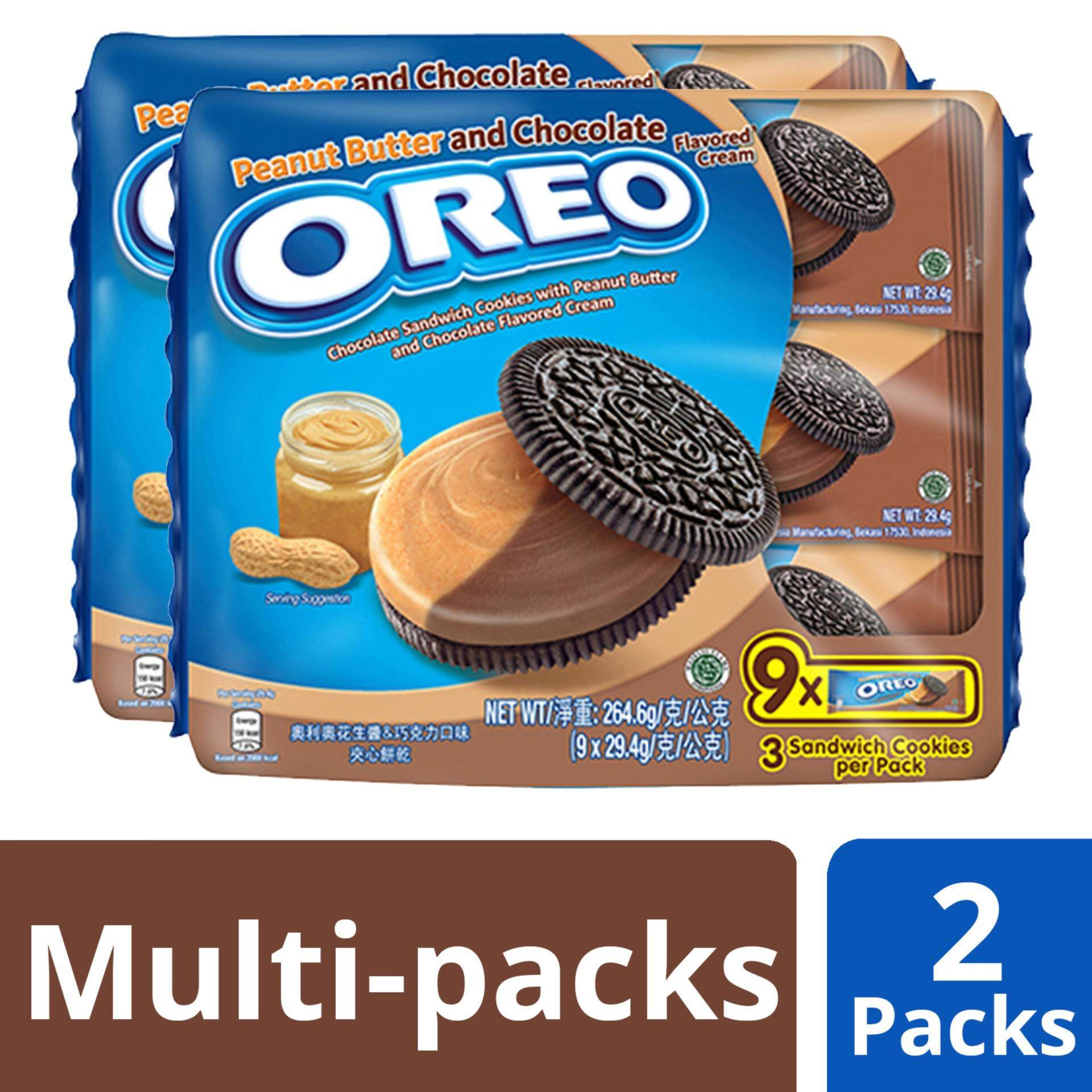 Oreo Peanut Butter and Chocolate Cream Multipack 265g X 2