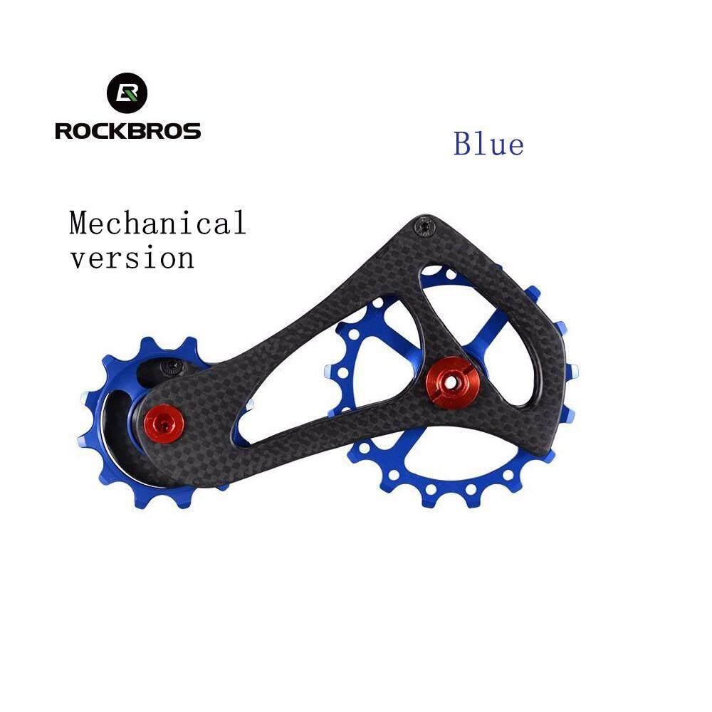 ROCKBROS Sepeda Pulley Roda Belakang Derailleur Aluminium Paduan Jockey Roda 17 T Karbon Serat Empat Warna-Internasional