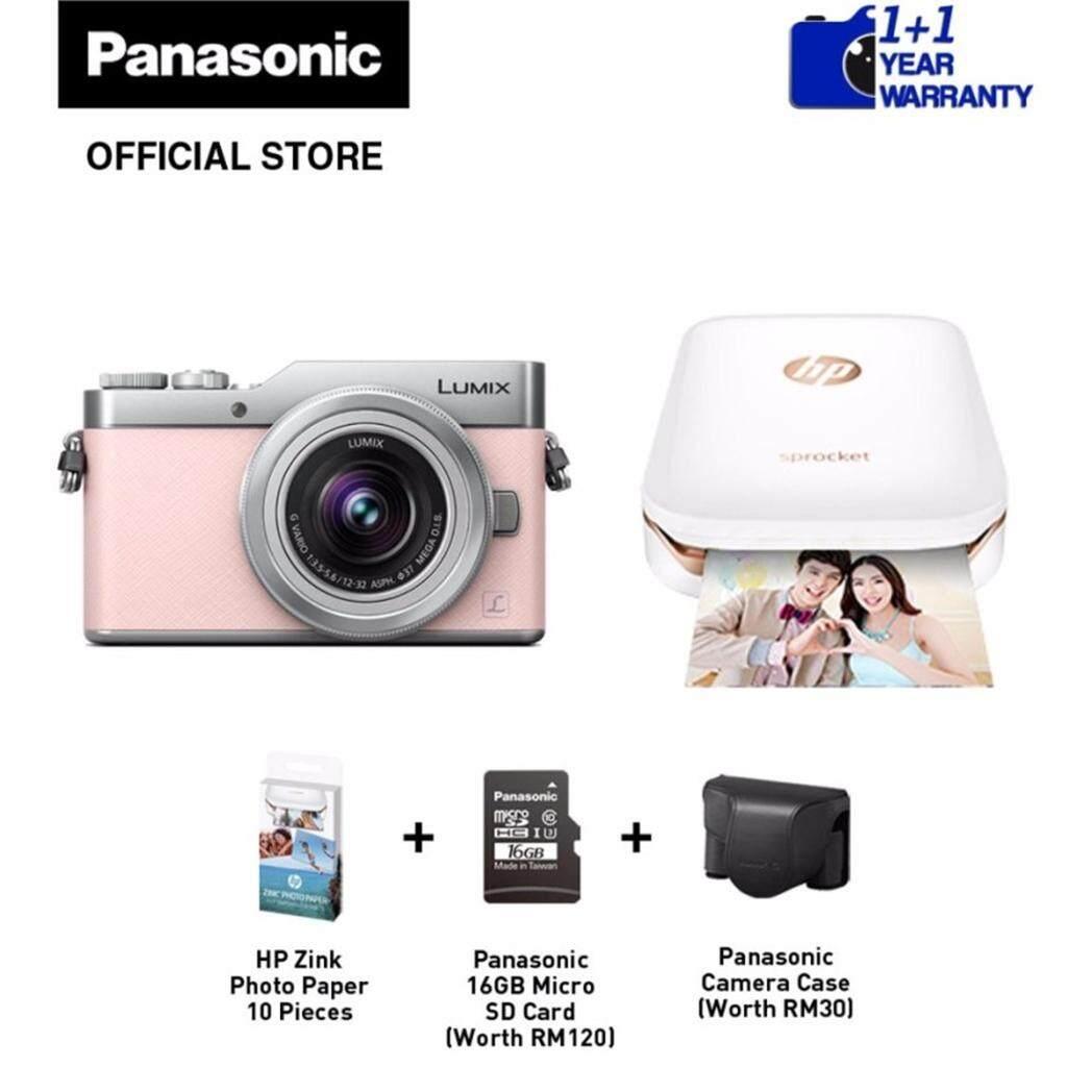 Sell Panasonic Lumix Gf8k Cheapest Best Quality My Store Dc Gf9 Kit G Vario 12 32mm F 35 56 Orange Myr 2549 Mirrorless Camera With 12mm