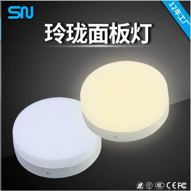 ES Lite LED DELIGHT panel light 18w white round 6
