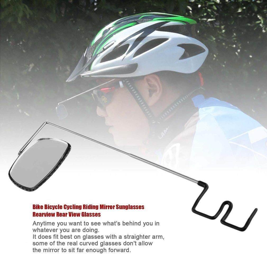 Sepeda Bersepeda Berkendara Cermin Kaca Mata Hitam Kaca Belakang Gelas (International)-International