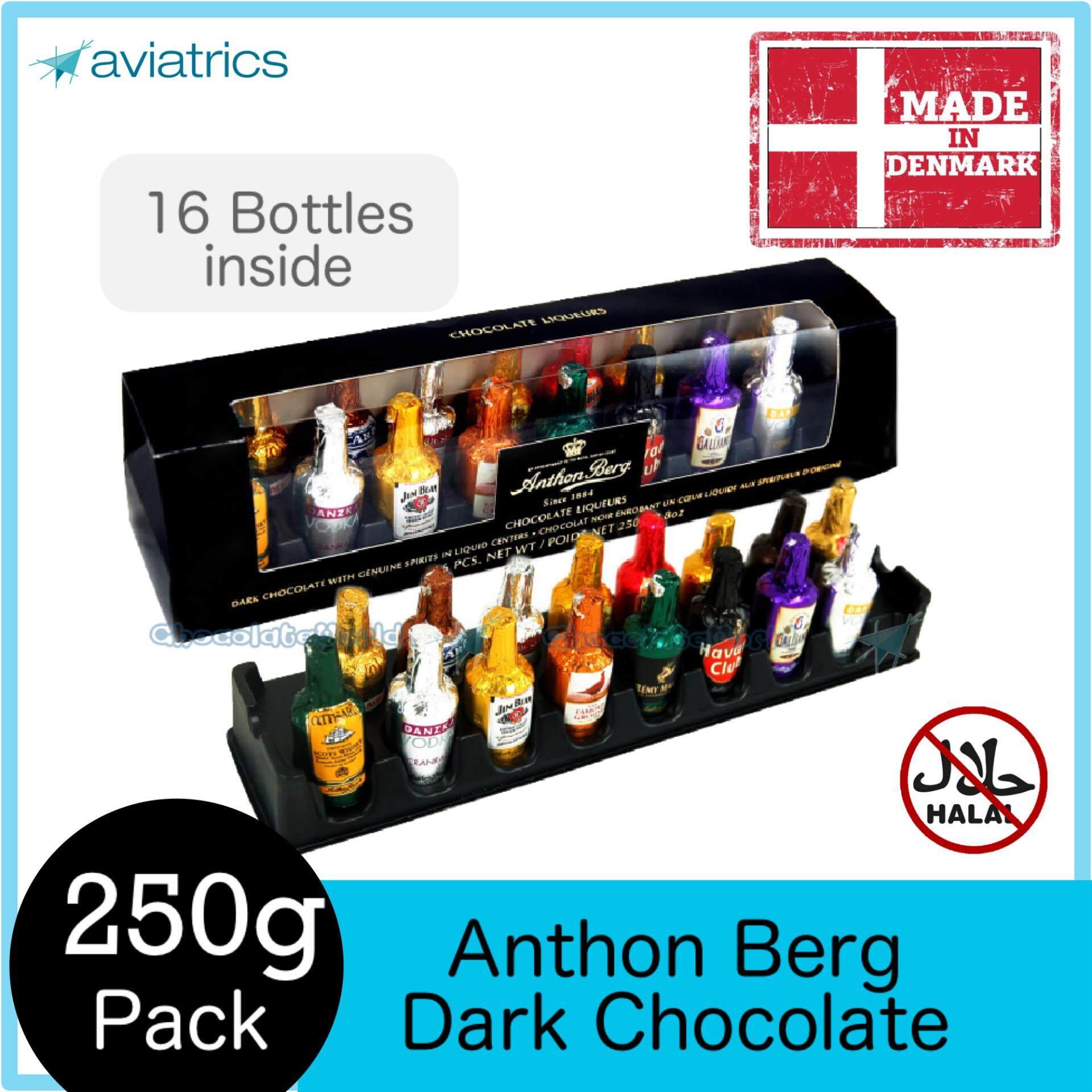 Anthon Berg Liqueur Filled Dark Chocolate 16pc 250g (Made in Denmark)