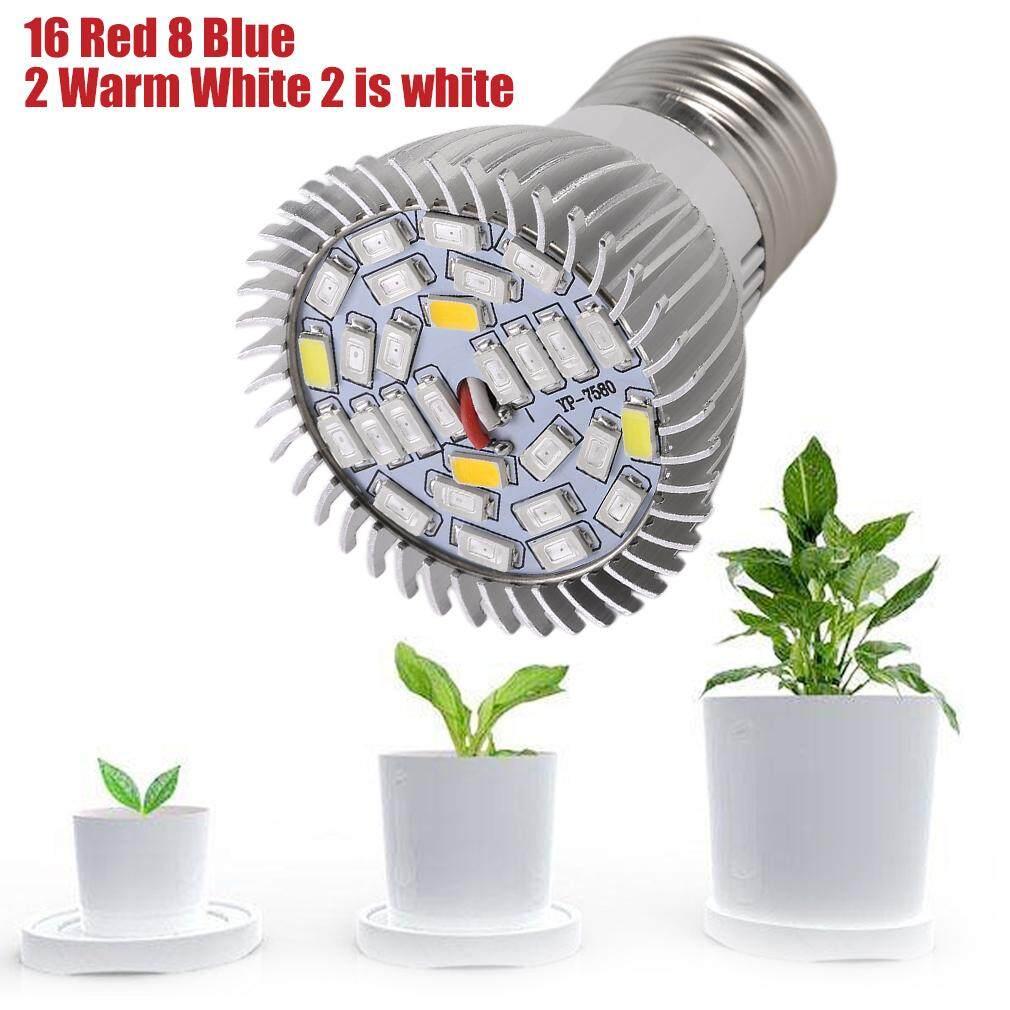 ราคา Era Led Plant Grow Light E27 Hydroponics For Indoor Greenhouse Flower Grow Box ใหม่