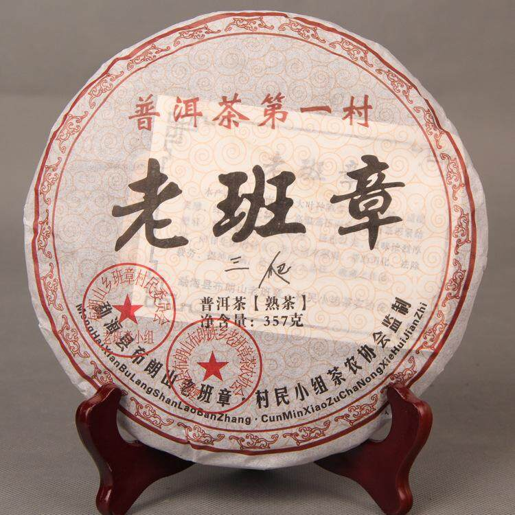 Cheapest Pu Er Tea Old Pu Er Tea Cake Pu Er Tea 357G Intl Online