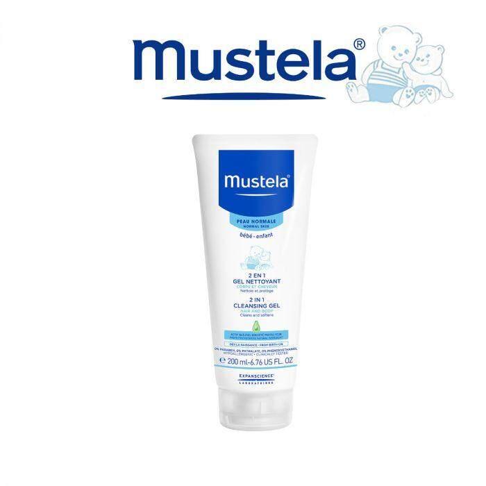Mustela 2 in 1 Cleansing Gel 200ml (CLEARANCE PROMO : 102020)