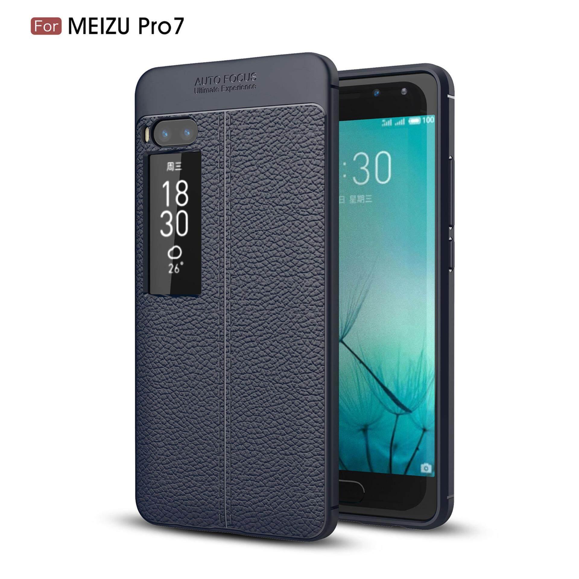 Meizu Pro 7 Case, Kunpon 3D Skin Painting Non Slip Armor Shock Absorption Carbon Fiber