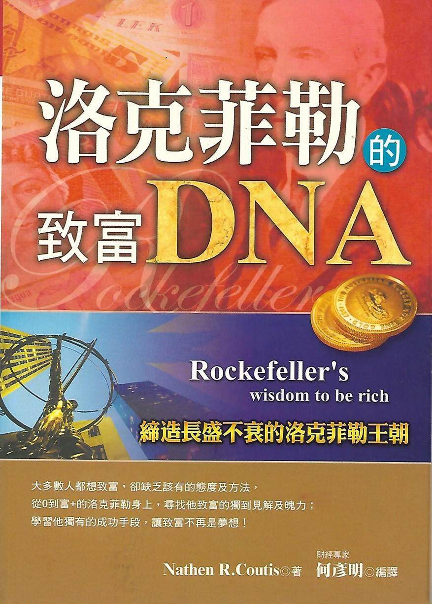 DNA Rockefellers Wisdom to be Rich