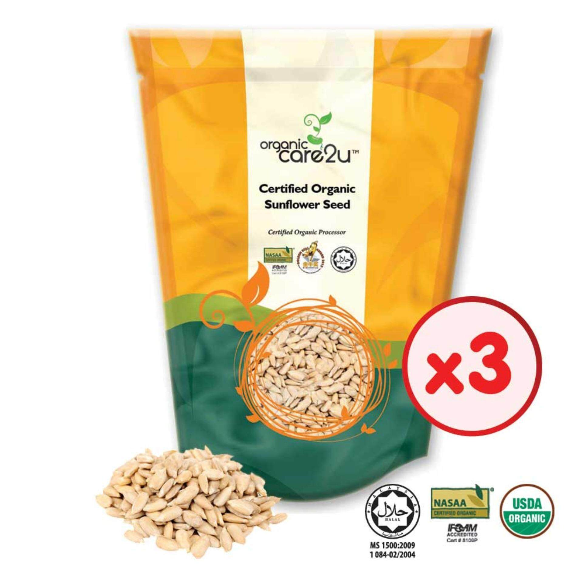 Organic Care2u Organic Sunflower Seed  (200g) - [Bundle of 3]