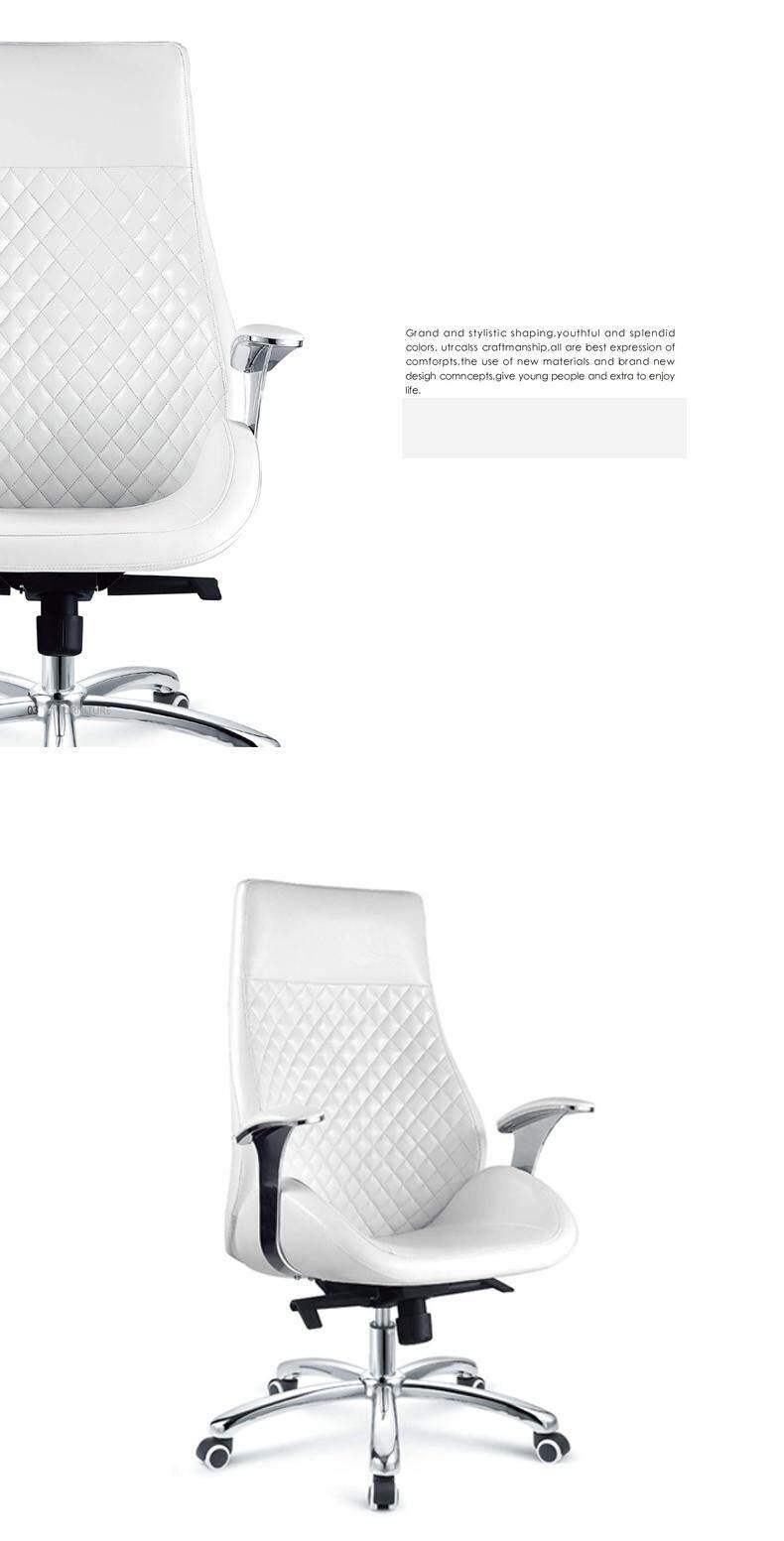 office chair materials. 2.jpg Office Chair Materials