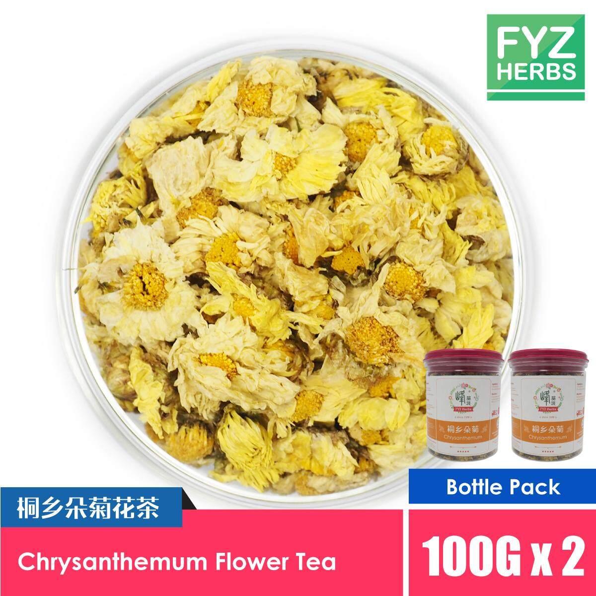 FYZ Herbs Chrysanthemum Flower Tea (100g x 2) [Bottle Pack] 桐乡朵菊罐装 (100g x 2)
