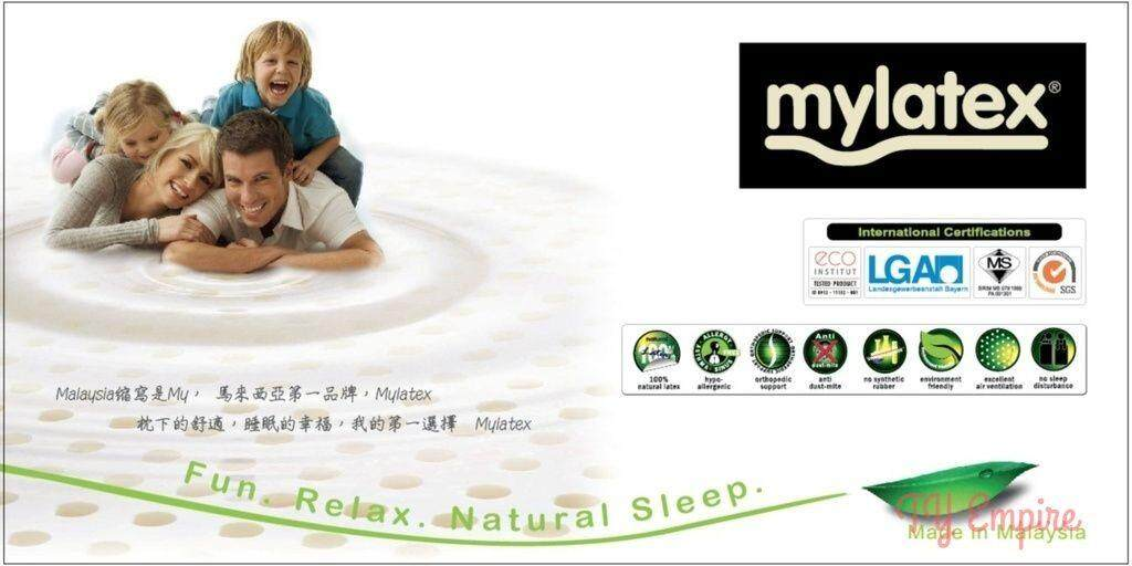 mylatex pillow 4.jpg