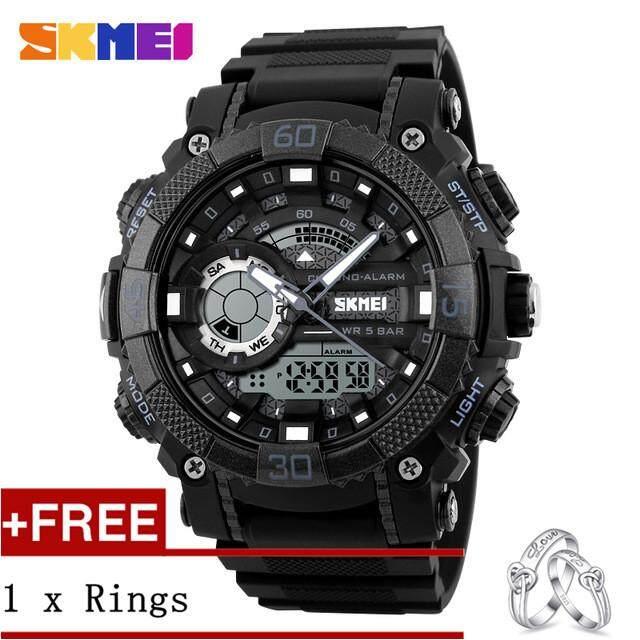 NanXiangZi SKMEI 1228 Men Outdoor Sports Watches 50M Waterproof WristWatches Quartz Digital Watch + Free a Couple Rings
