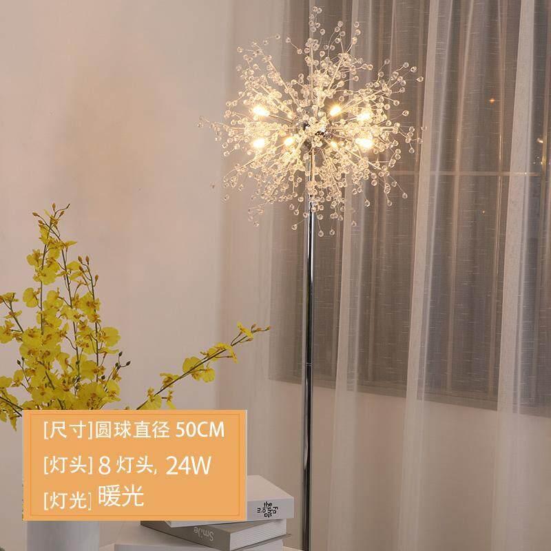Modern Minimalist Living Room Vertical Table Lamp Led Nordic Personality Creative Warm Study Sofa Bedroom Floor Lamp - intl