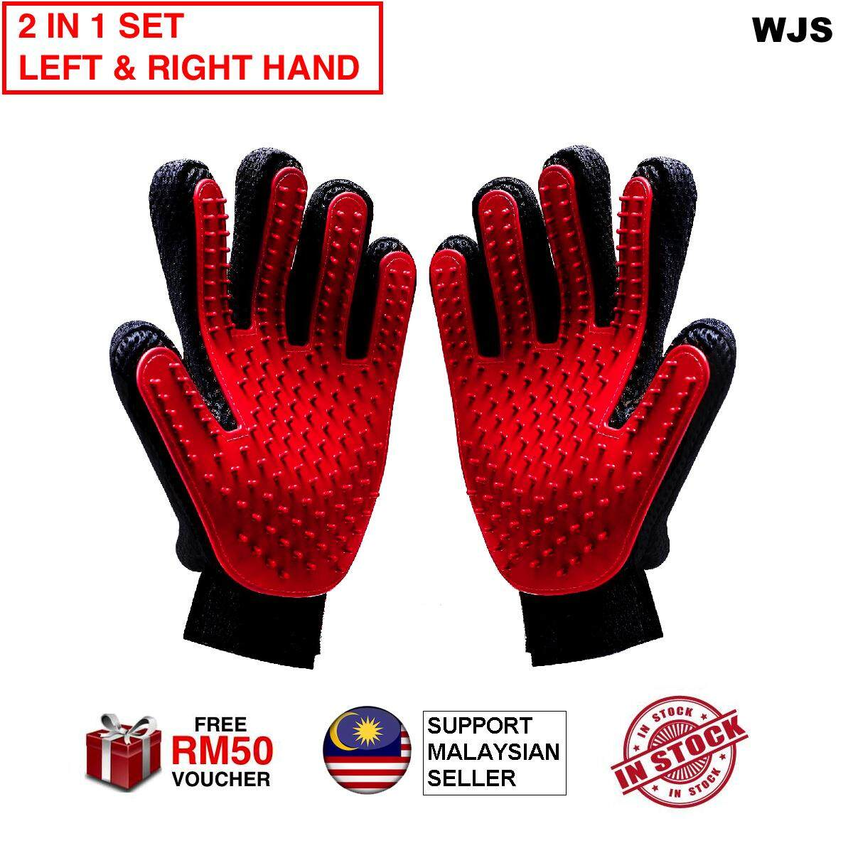 (2 IN A SET - LEFT & RIGHT HAND) WJS True Touch Pet Glove Dog Glove Cat Glove Grooming Deshedding Hair Remover Fur Penggosok Bulu Kucing - Red [FREE RM50 VOUCHER]