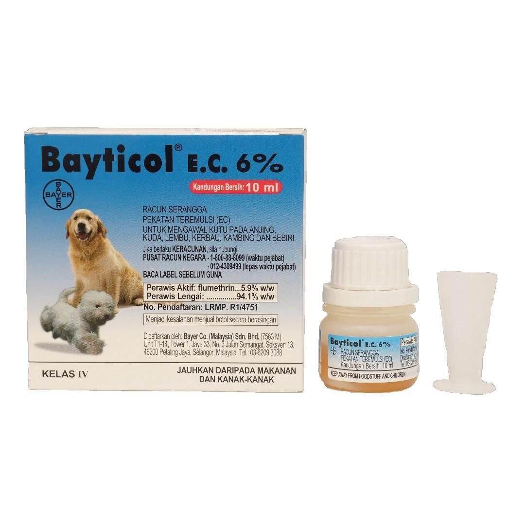Bayer Bayticol Fleas And Ticks Wash EC 6%  - 10ml