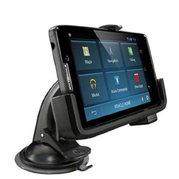 Motorola HD Dock Navigasi Kendaraan untuk Motorola Droid RAZR HD/RAZR MAXX HD-Kemasan Ritel-Internasional