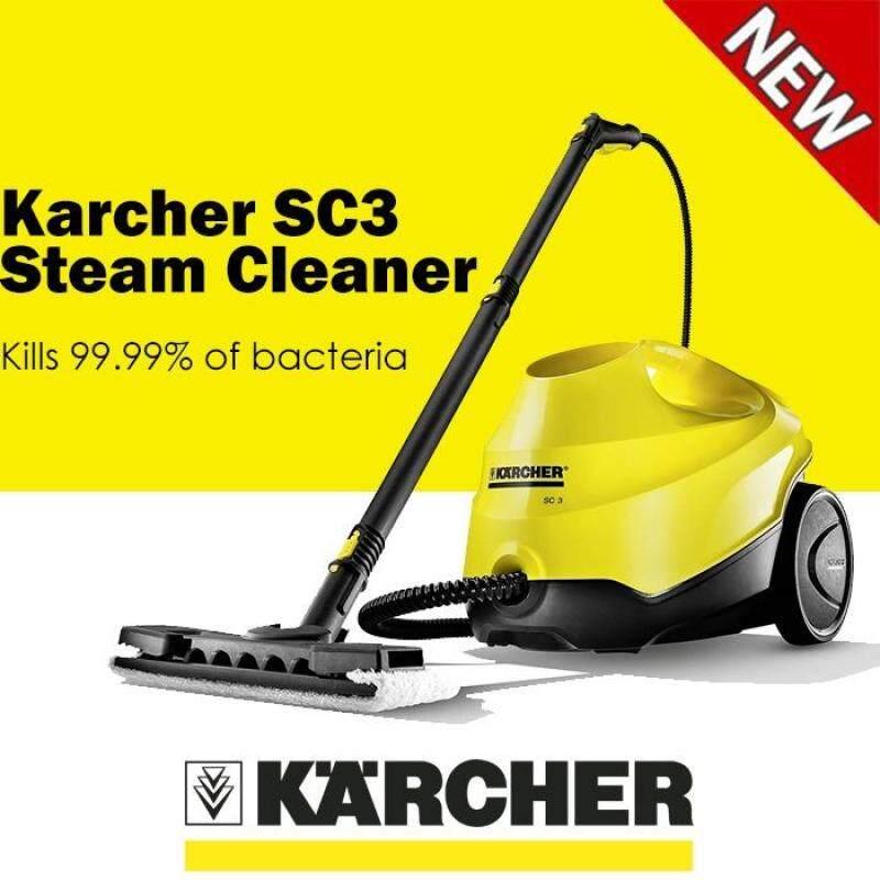 Karcher SC3 Steam Cleaner - intl Singapore
