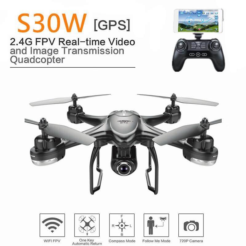 prix batterie drone