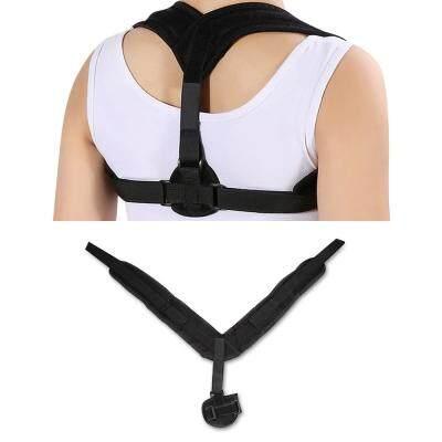 Adjustable Back Posture Corrector Clavicle Correction Belt (BLACK)