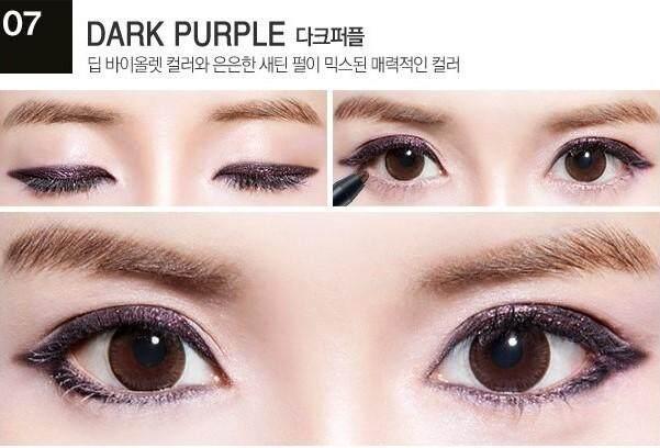 [Secret Key] Twinkle Waterproof Gel Pencil Liner Dark Purple
