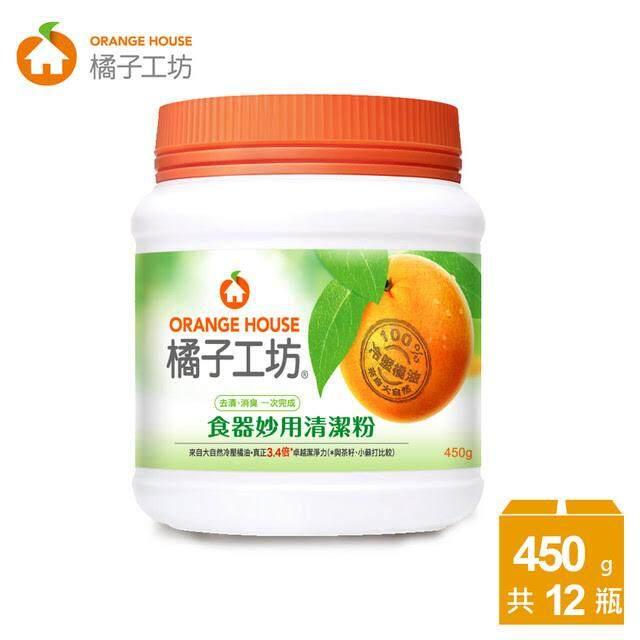 Orange House Natural Stain Remover Powder 12 bottle