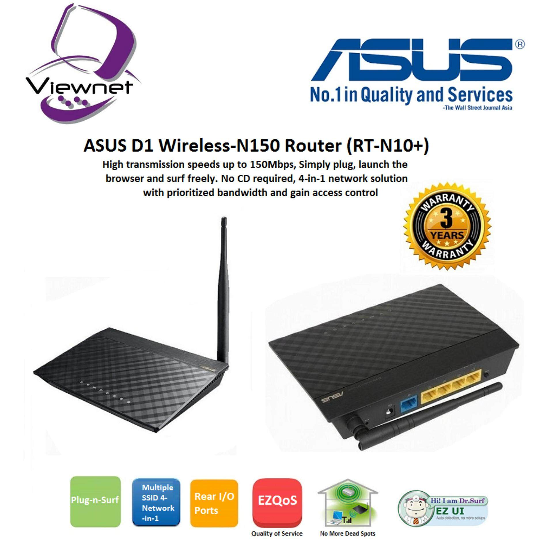 GENUINE ASUS RT-N10+ D1 Wireless-N150 Router