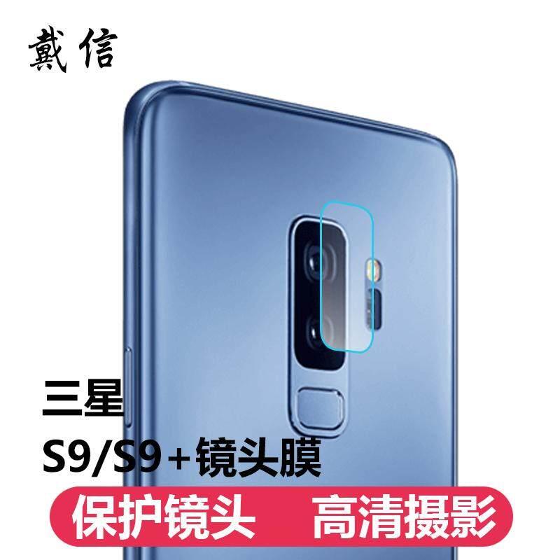 Fitur Samsung S9 S9plus S9 Set Sangat Tipis Anti Jatuh Sarung Kulit