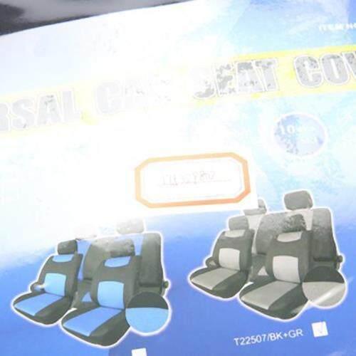 T22507GR 10PCS CAR SEAT COVER SET WATER-RESISTANT ANTI-DUST SANDWICH FABRICS AUTO CUSHION PROTECTOR