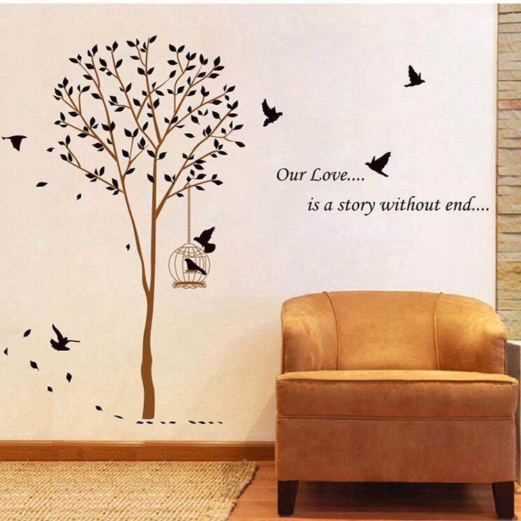 List Haraga Hot Fashion Removable Wall Sticker Diy Photo Gallery ...