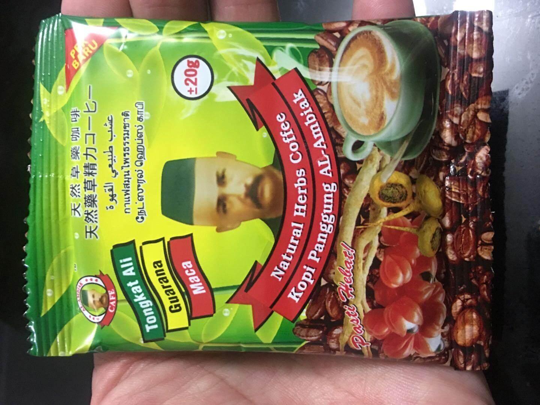 New Packing Tongkat Ali Kopi Original
