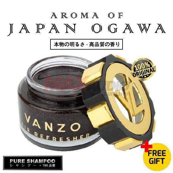 FREE GIFT - VANZO Japan (Pure Shampoo) Premium Black Gold Series Gel Type Car Vehicle Air Refresheners Perfume (65ml)