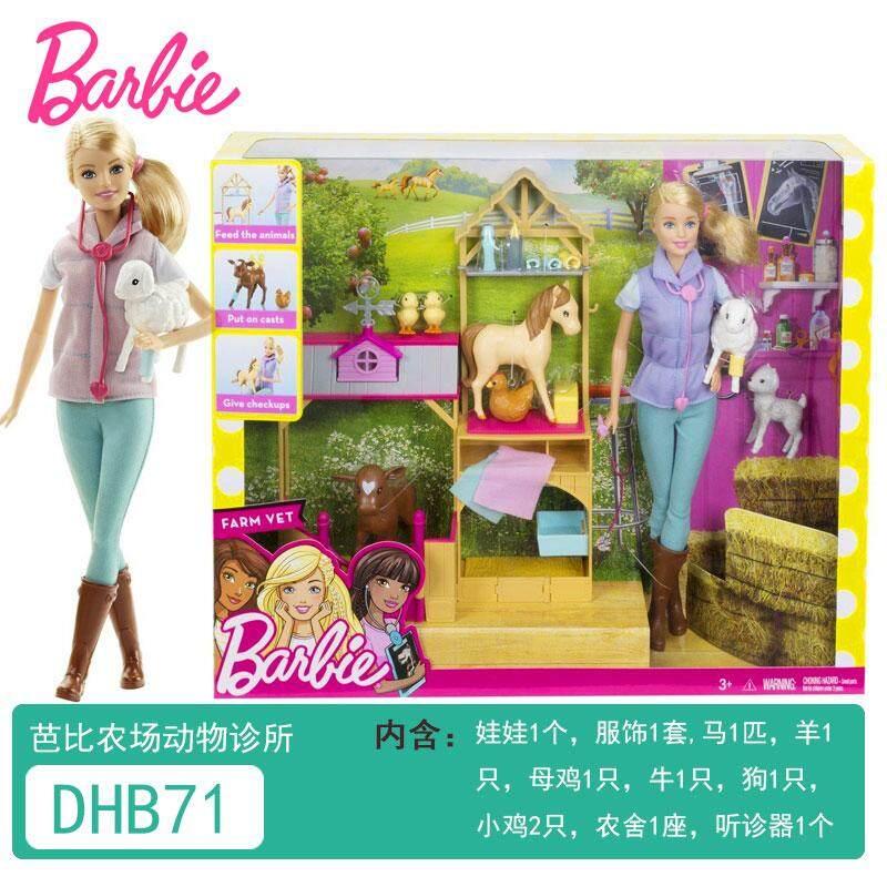 Fitur Boneka Barbie Putri Indonesia Asafod Dan Harga Terbaru - Info ... dc99f1b19a