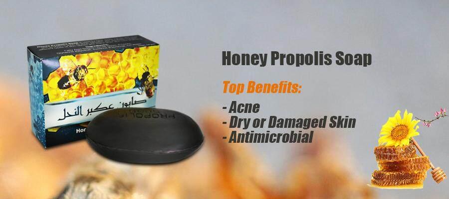 Propolis Soap.jpg