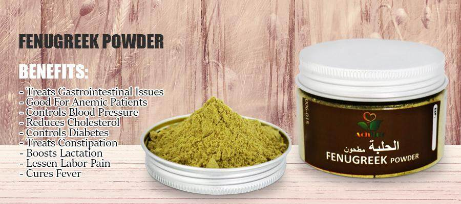 Achlim Fenugreek Powder.jpg
