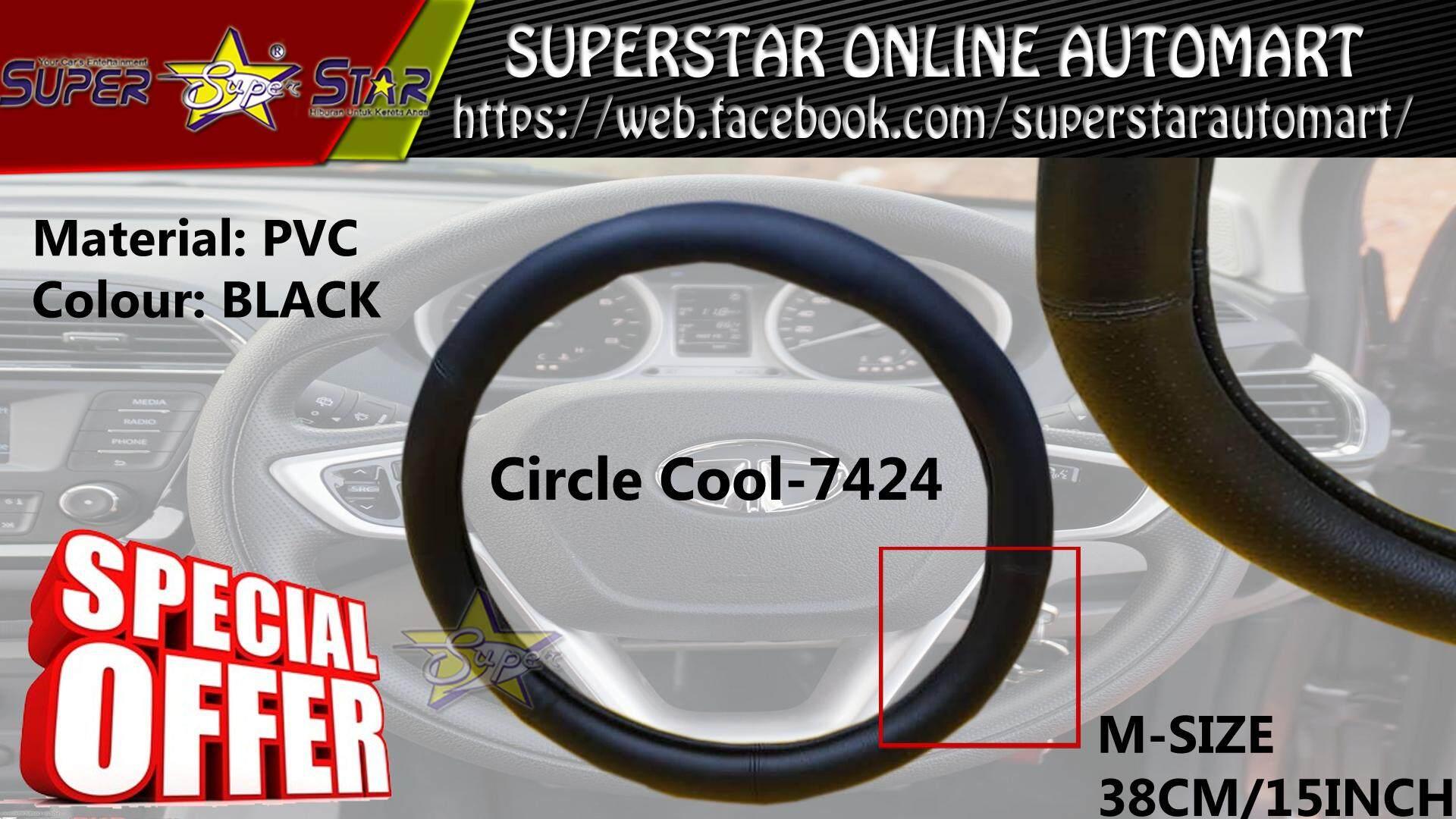 "38cm/15"" M size High-Grade PVC  Car Steering Wheel Cover (Black)"