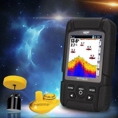 LUCKY FF718LiC Fish Finder Detector Sonar Transducer (BLACK)