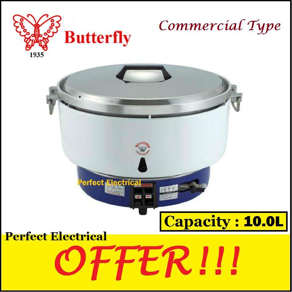 Butterfly Commercial Rice Cooker Gas Type 10L PL-50
