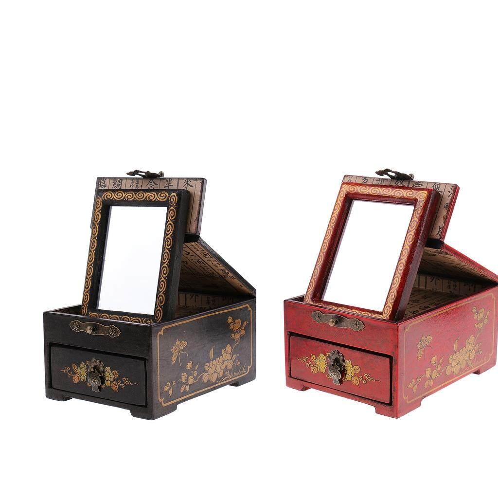BolehDeals Vintage Dresser Drawer Mirror for Jewelry Storage Case Black + Red - intl