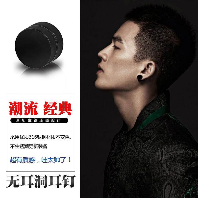 Lightening Magnet Non-pierced Telinga Klip Anting-Anting Pria Anting-Anting Wanita Korea Temperamen Tide Pria Kepribadian Mahasiswa Anting-Anting Tunggal Sederhana model Emas Harga Tunggal () -Internasional