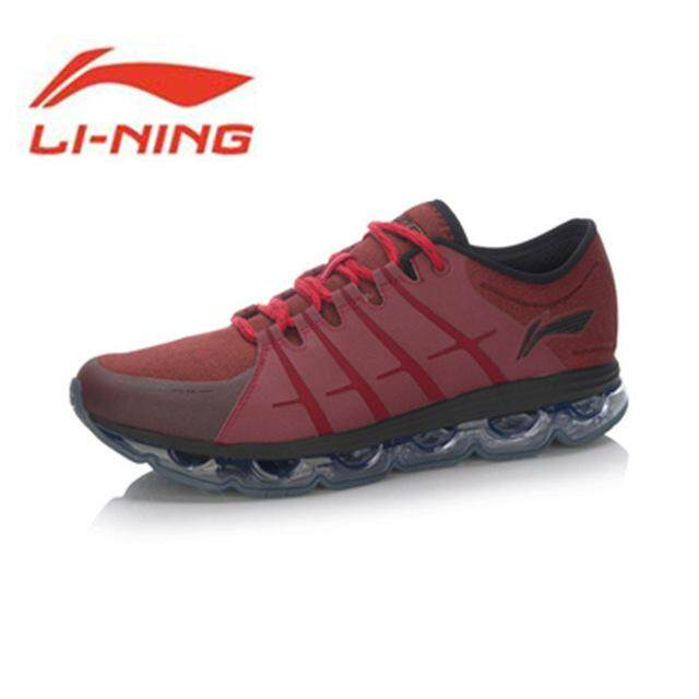 Li-Ning Classic Running Shoes