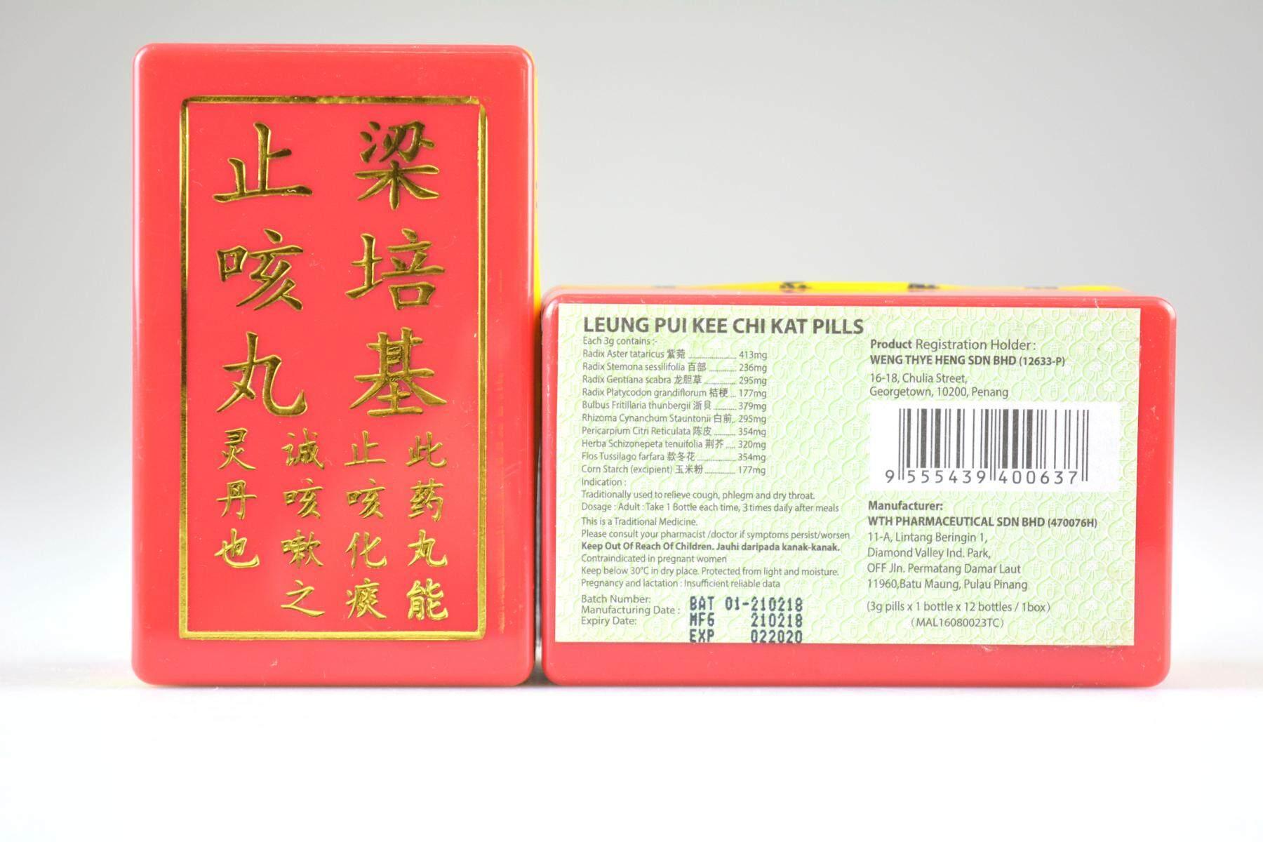 Leung pui kee chi kat pills 1 box x 12 bottle
