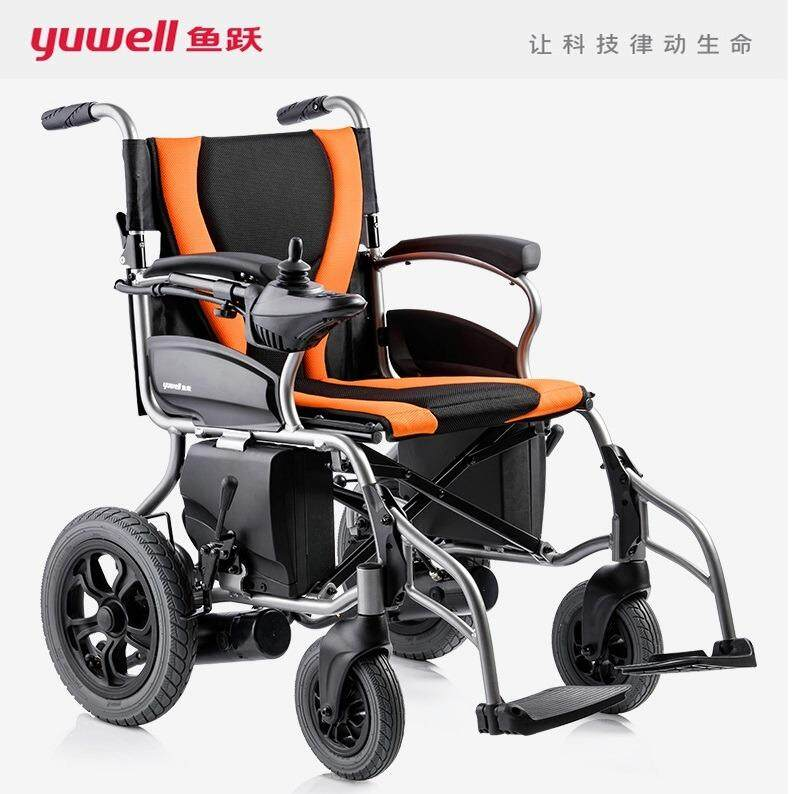 Yuwell D130H Electric Wheelchair