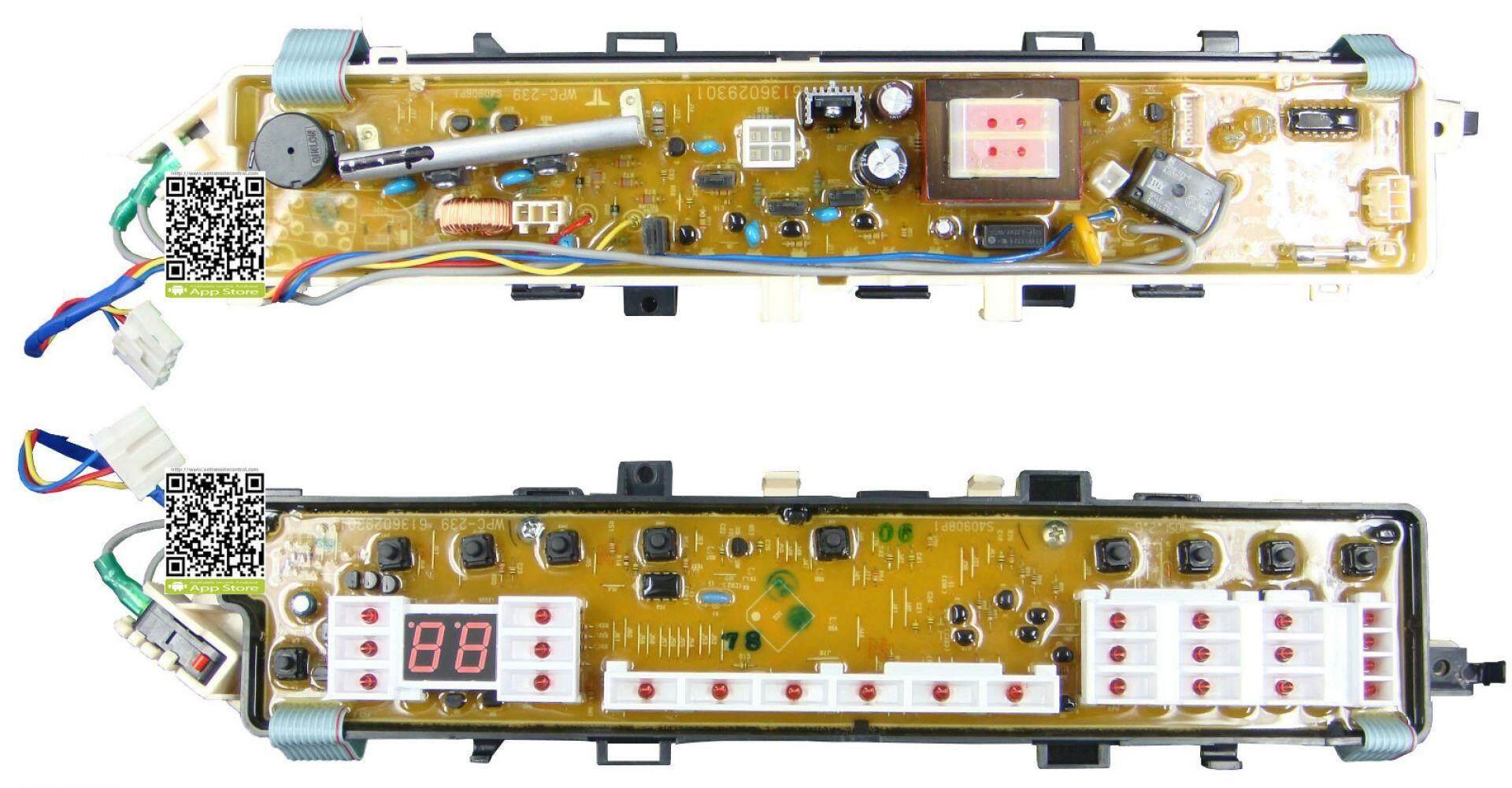 [PRE ORDER] AW-9790S TOSHIBA WASHING MACHINE CPU PCB BORAD-ORIGINAL
