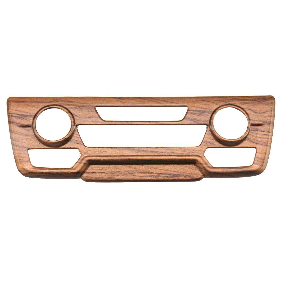 Peach Wood Grain Center Console CD Panel Cover Trim for Honda CRV CR-V 2017-2018 - intl